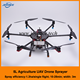 New confition uav drone crop duster, rc uav drone crop sprayer, flying agricultural drone with gps and camera