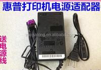 Deskjet adaptors for officejet 7000 printer 32V 1560MA