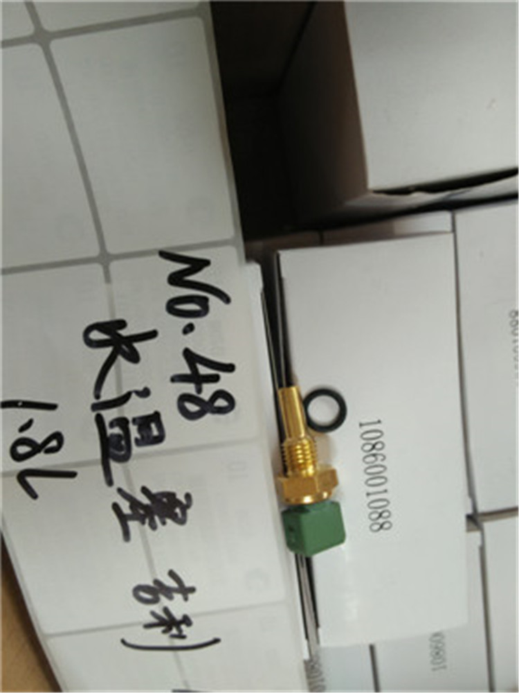 Auto spare parts parts number 1086001088 1.8L water temperature sensor (green) Binary for GEELY