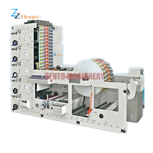 Paper Cup Printing and Punching Machine / Diaper Machine