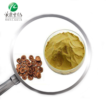 ISO Factory Supply <span class=keywords><strong>Kwiek</strong></span> Drogen Citrus aurantium extract poeder 95% Hesperidine synephrine diosmin