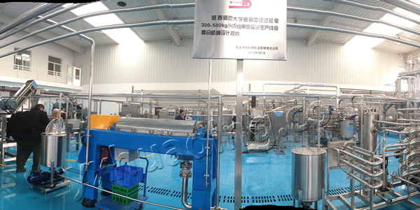 High Speed Tricanter Centrifuge For Extraction Processing