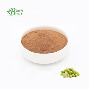 100% natural broad bean extract/ vicia faba/ broad bean powder 10:1