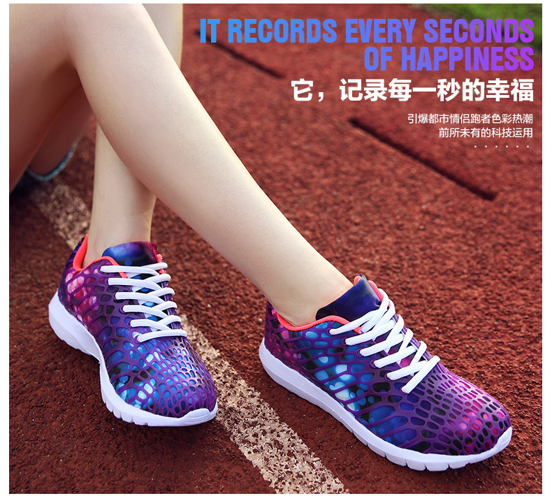 2017 new fashion sport running shoes for women or men/colorful shoes/Light Sport Shoe/ Running Shoes