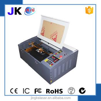 credit card making machinelaser credit card cutting engraving machine price - Card Making Machine