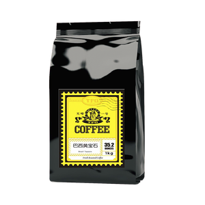 OEM Fresh Roasted Brazil Topazio Coffee Bean