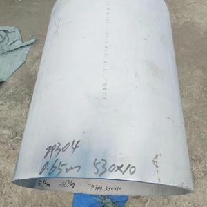 ASTM A790 S32750 Seamless Welded Ferritic/Austenitic Stainless steel Pipe