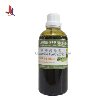 high quality supplier pure belladonna herbal plant extract
