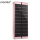 moniko hot selling 10000mAh solar LED flashlight power bank high quality for mobile phone