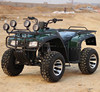 2017 high quality cheap big hummer 150cc quad bike atv