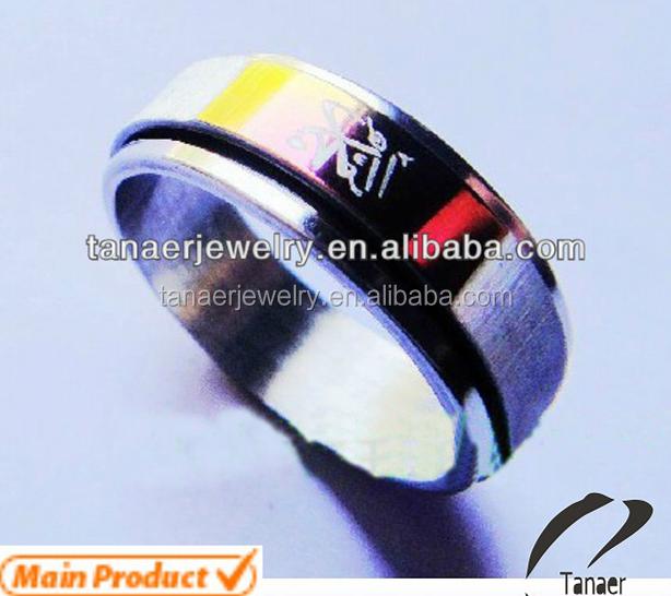 9b0f7097d0f5 Catálogo de fabricantes de Anillo Musulmán de alta calidad y Anillo  Musulmán en Alibaba.com