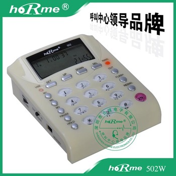 Horme hot selling telephone white phone with communication / volume settings / caller display and other functions