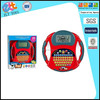 Children's educational toys and intelligent learning machine wheel type English learning machine