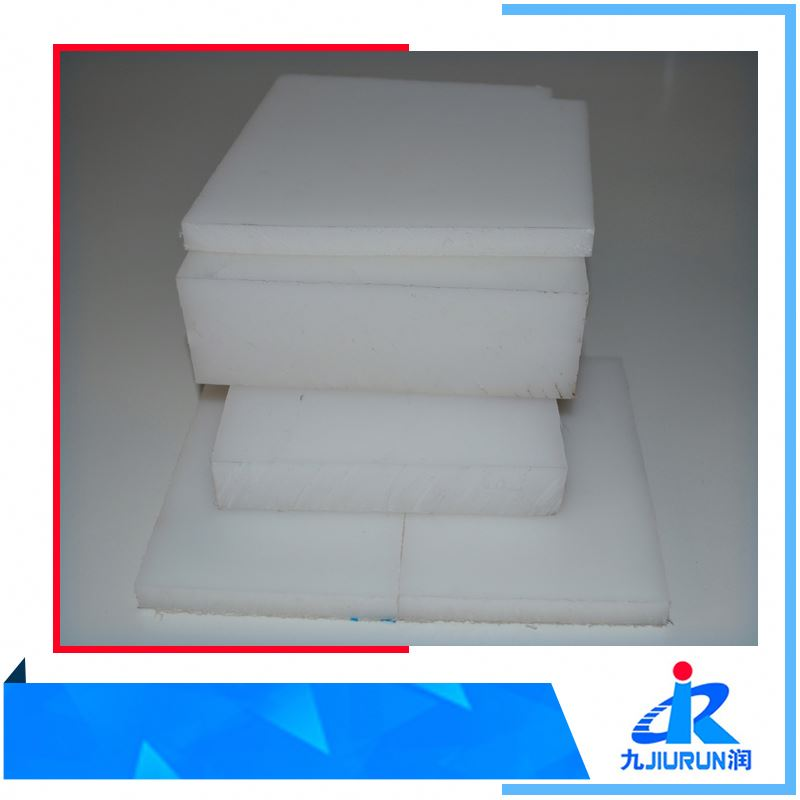 Black Hdpe High Density Hard Polyethylene Sheet