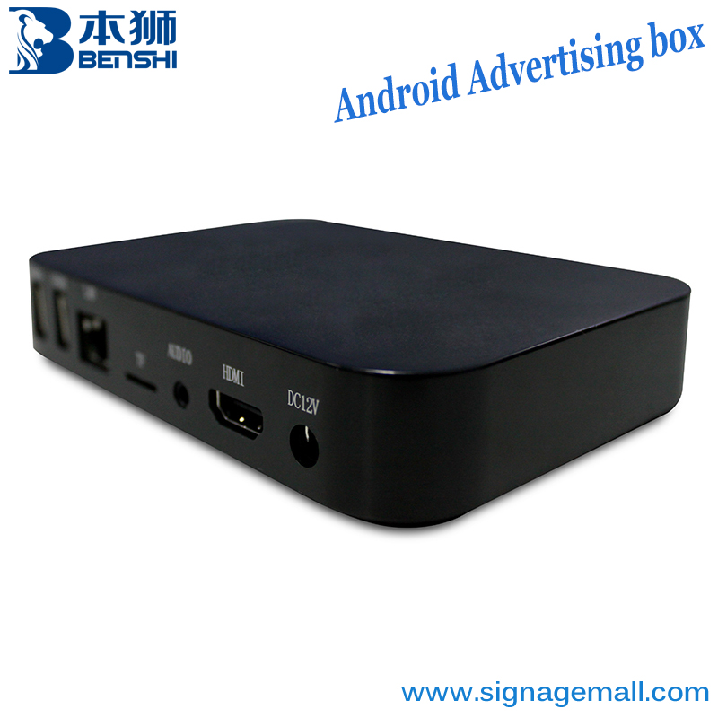 hot sell 1gb 8gb dual core wireless android tv box 1tb hdd advertising media player