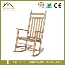 HOT natural wood color rocking chair wholesale