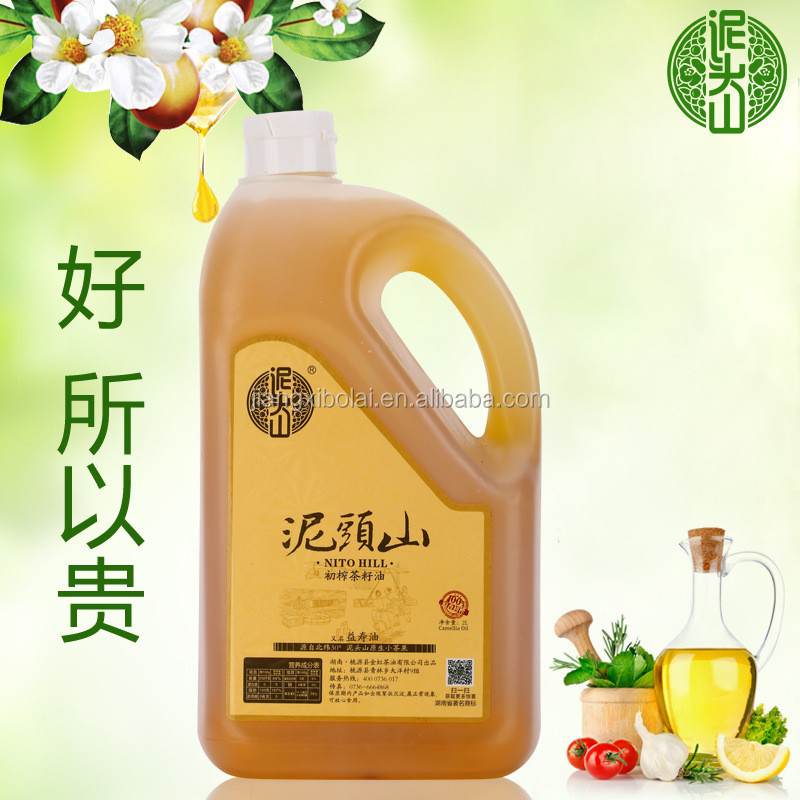 HDPE 2L plastic cooking oil bottles/olive oil container printing label with handle