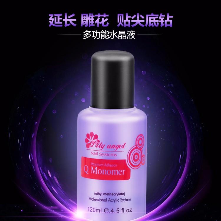Odorless acrylic liquid for crystal nail,acrylic monomer nails MMA ...