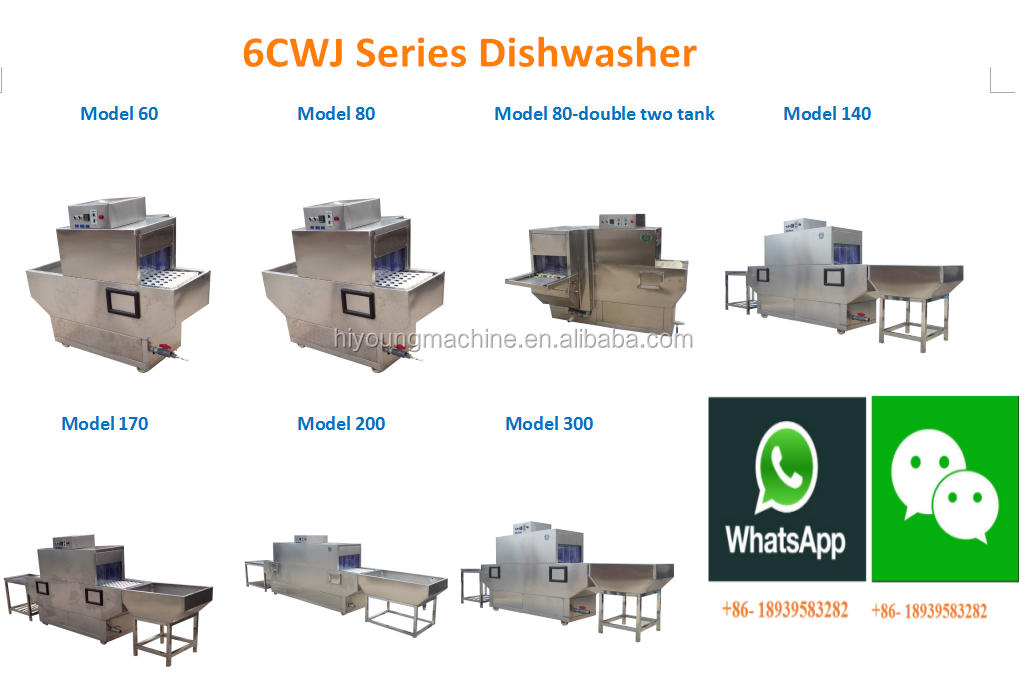 Easy Operation Commercial Dishwasher / Industrial Dish Washing Machine / Automatic Dish Washer