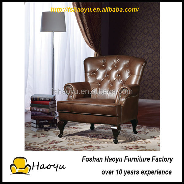 секс кожаное кресло фото