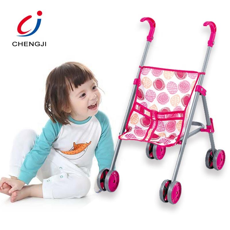 วัสดุเหล็กชนิดใหม่อุปกรณ์เสริมที่น่ารักสำหรับตุ๊กตาของเล่นรถเข็นเด็ก