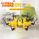 JJRC H20H Mini Rc Drone with Altitude Hold Function 2.4Ghz 4CH 6 Axis Gyro Hexacopter Nano Hexa copter flying toys for child H20