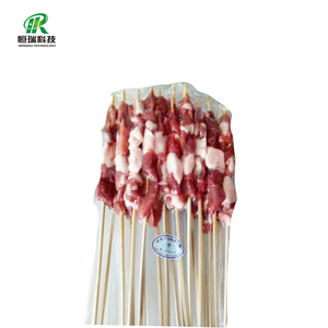 high shrinkage ratio meat shrink packing film