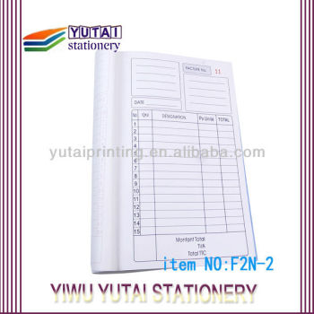 Yiwu Zhejiang Sales Order Sample Work Order Form - Buy Sample Work