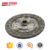 Auto Clutch Disc For TOYOTA CARINA OEM 31250-12080 Auto Spare Parts