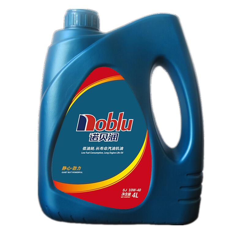 Bulk motor olie voor koop motorolie 10w40 synthetische en minerale olie smeermiddelen Sale on motor oil