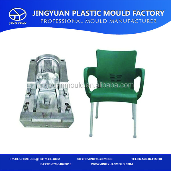 Cheap Plastic Chair Injection Molding Machine,Plastic Chair Mold ...