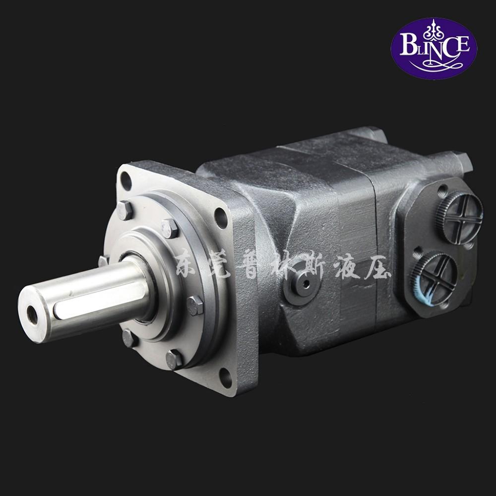 Omt400 Hydraulische Rotor Stator Motor Betonmischer