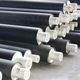 Hot water pipeline rigid foam filled PPR,PB,PVC composite insulated piping for water pipeline system