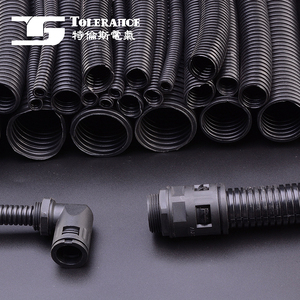 AD13 Flexible Corrugated pvc Conduit pipe