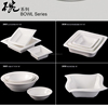 Good quality hotel and buffet magnesium white porcelain soup bowl set