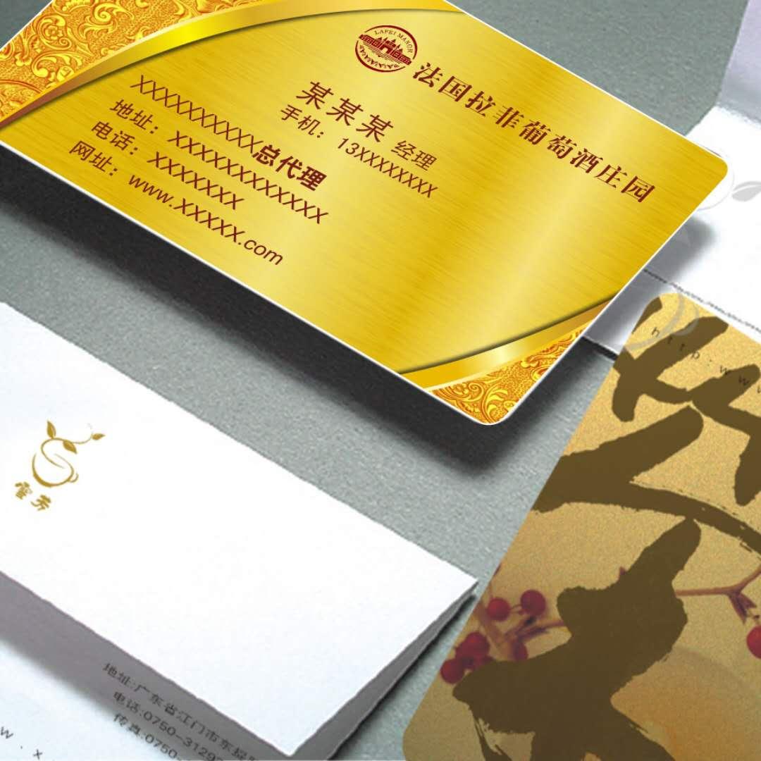 Angepasst Doppel Seiten Name Karte Pvc Heißer Stanzen Gold Folie Präge Visitenkarte Buy Pvc Karte Name Karte Visitenkarte Product On Alibaba Com