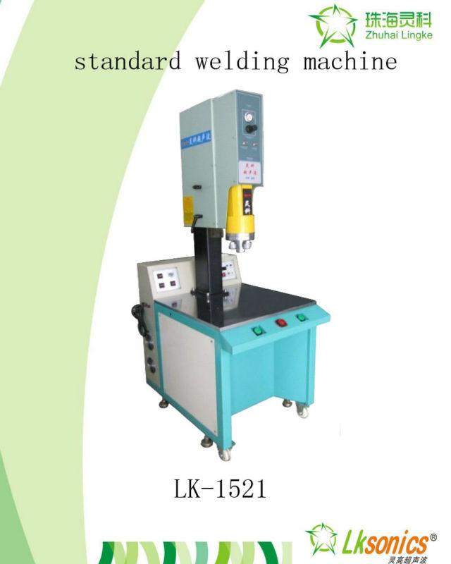 Spray Welding Machine Wholesale, Welding Machine Suppliers - Alibaba