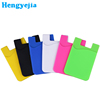 3M sticker flexible silcone lycra self-adhesive phone case card holder for iphone 7 plus