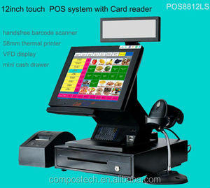 "12"" All-in-one Touch Screen Retail/Restaurant POS System"