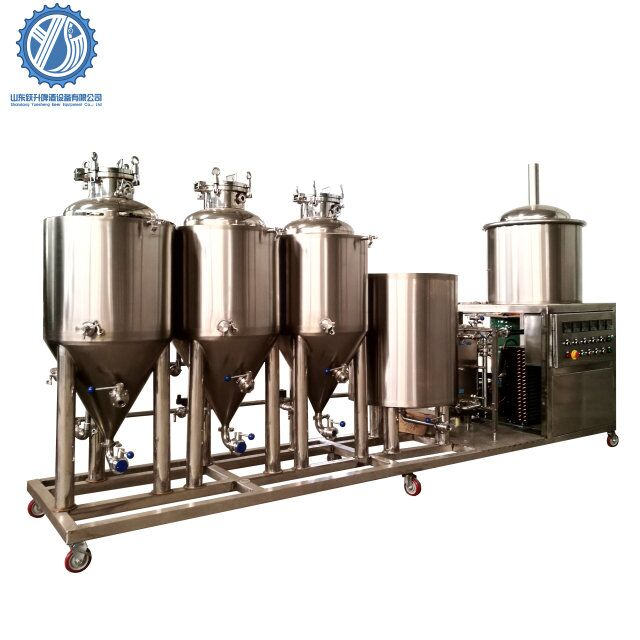 100L/200L/300L/500L micro brewing equipment for craft beer