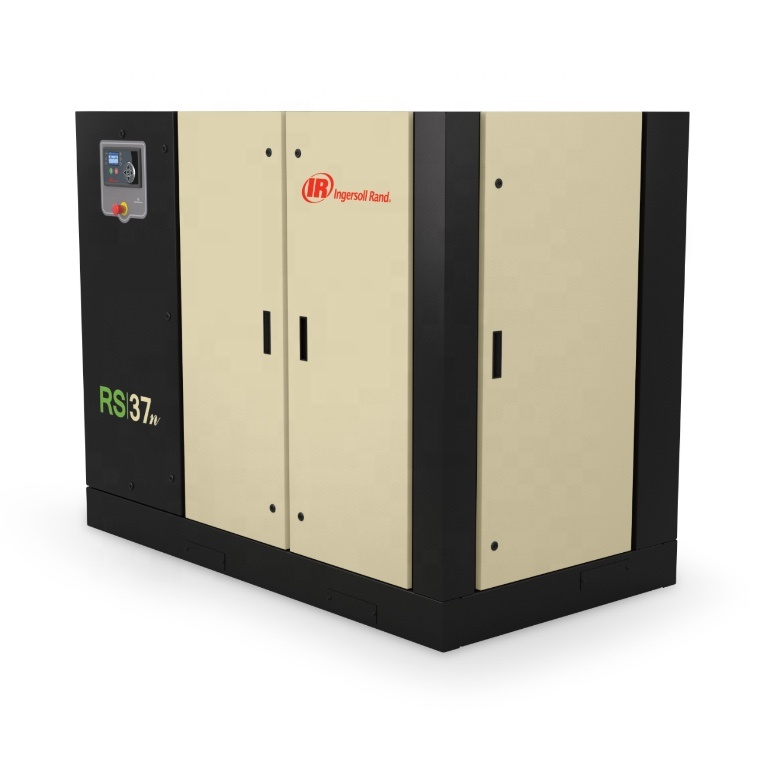 VSD คอมเพรสเซอร์ Ingersoll Rand Screw air Compressor 30KW/37KW/45KW/55KW/75KW