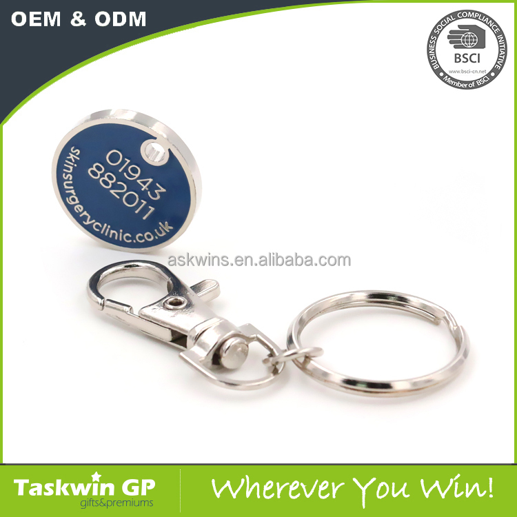 2017 new UK design metal trolley coin keychain; Metal trolley coin keychain for sale