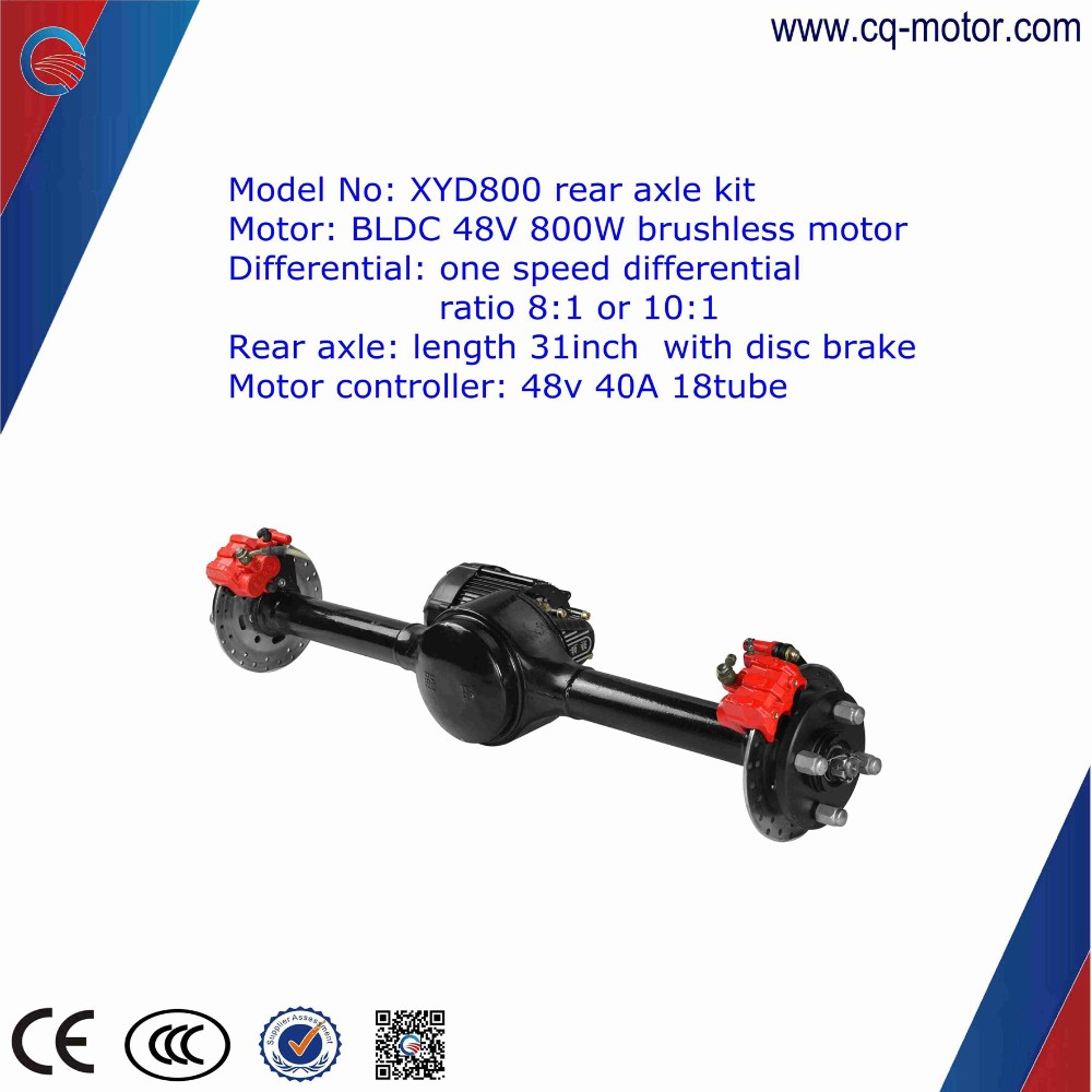 cq motor 60v 1000w electric vehicle brushless dc motor , 4kw 60v electric equipment and carry vehicle dc motor