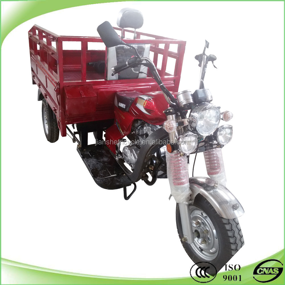 three headlight eec 250cc tricycle 3 wheeler