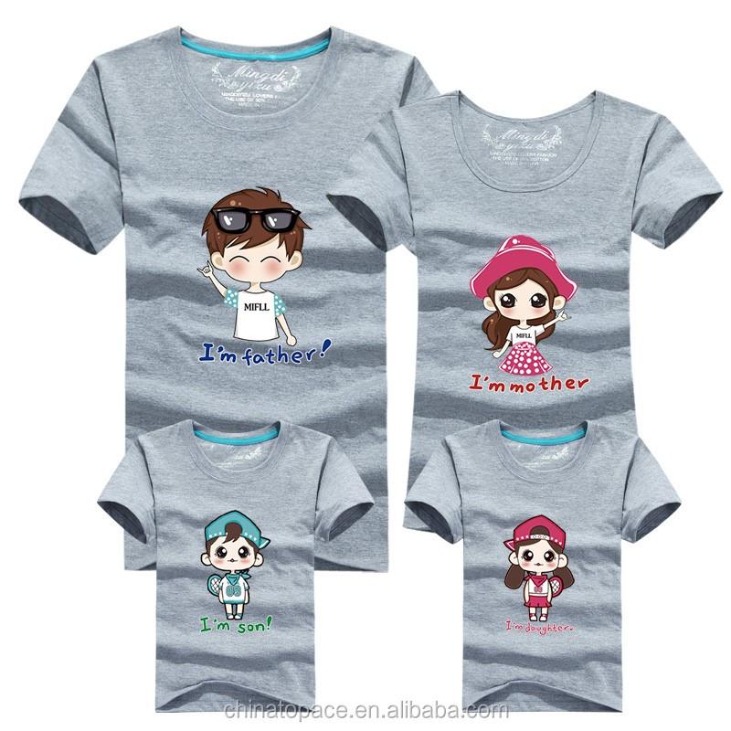 2017 Cheap Branded Family Reunion T Shirt Designs Cotton