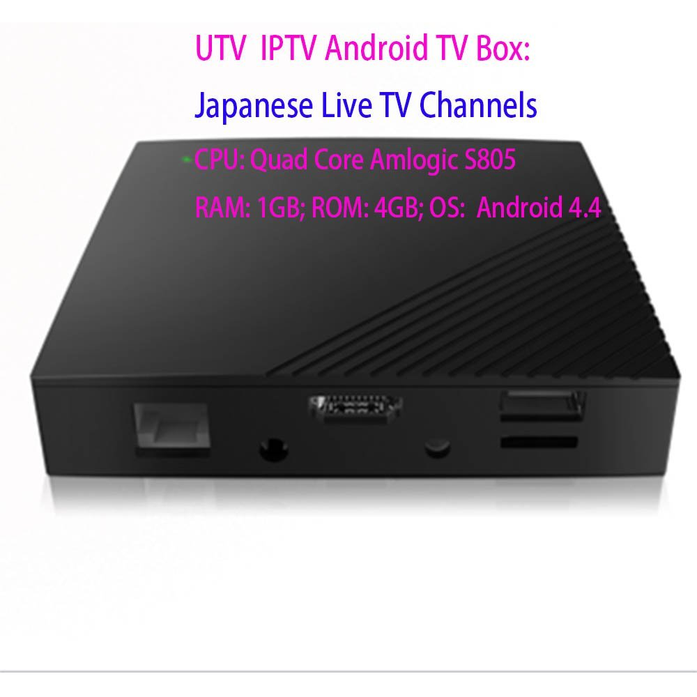 2016 Lastest GTV Android TV Box 日本のテレビチャンネルJapanese Free 21 Live TV Channels + Japanese 7 Channels playback Smart TV Box Streaming Media Player, 3 Years Channel Warranty No Monthly Fee, DHL Ship to US