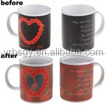 wholesale cheap price popular magical coffee mugs for valentine's day gift