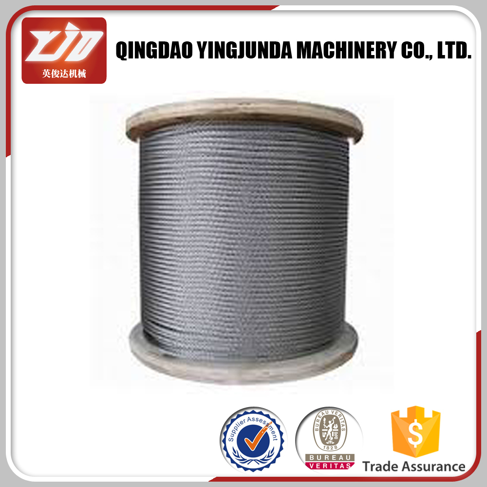 Carbon Steel Or Stainless Steel Wire Rope Flexible Steel Wire Rope ...