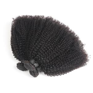 100% virgin human Factory wholesale price Free sample mongolian afro kinky curly hair