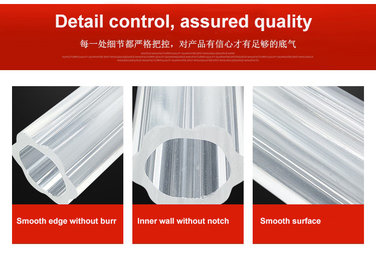 High permeabilityHigh transparency large diameter acrylic tube